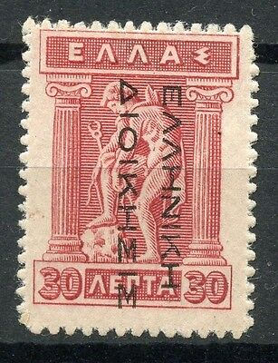 GREECE 1912-13 New Territories 30 Lepta Black Ovpt Reading Down MH *