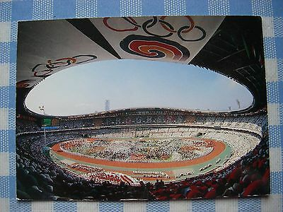 1988  Seoul Olympic Postcard / Paralympic Stamps