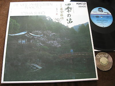 4 LP Tosha Suiho The Four Seasons in Kyoto Japan Flute Ger. 1984 +Bookl.   M-