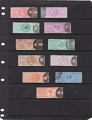 India Revenue Stamp Selection