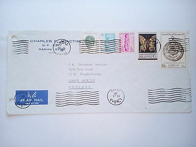 Syrie Damas Stamped Cover Air Mail To England London
