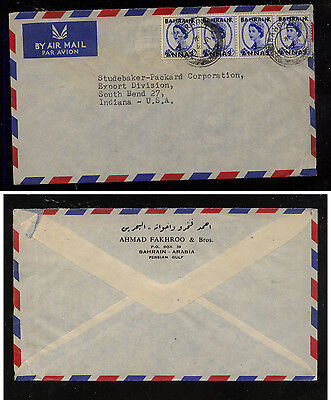 Bahrain    100 stirip of 4 on cover to US       KL0228
