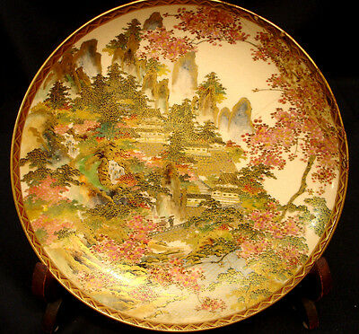 "8 5/8"" D MARKED Koshida JAPANESE TAISHO PERIOD SATSUMA PLATE"