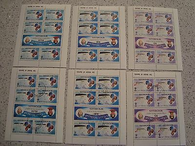 Royal wedding mini sheets MNH and used