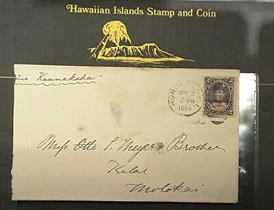 Hawaiian cover Scott # 57 R.W. Meyer Kalae Molokai 19