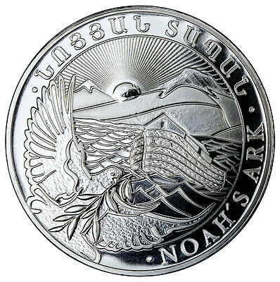 2017 Armenia 500 Drams 1 Troy oz. .999 Fine Silver Noah's Ark Coin SKU45190