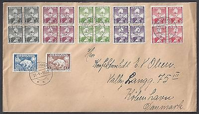 Greenland To Denmark 1939 First Set In Blocks & Singles Tied Julianehaab To Kope