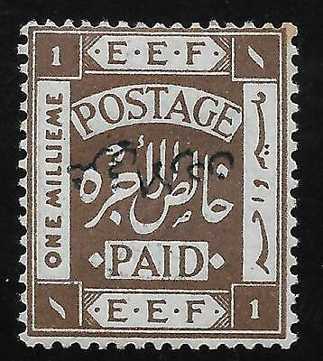 JORDAN PALESTINE 1920 FIRST STAMP EEF ISSUE INVERTED OVPT. S.G. 1a  HINGED, RARE
