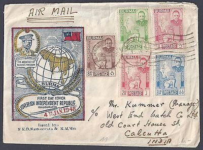 Burma India 1948 First Day Cover W/cachet Independence Set Rangoon To Calcutta