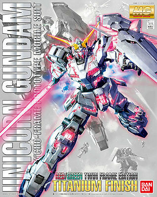 [Bandai] MG 1/100 Unicorn Gundam RX-0 (Red/Green Twin Frame) Titanium Finish Kit