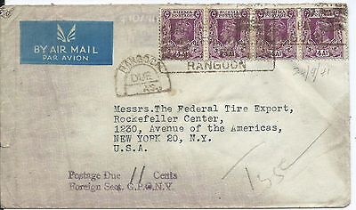 Burma 1941 4a X 4 Airmail Cover Rangoon  to USA with Surcharge Marks