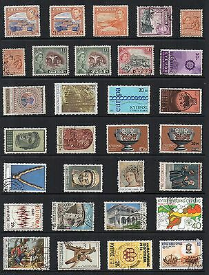 CYPRUS Stamp Collection USED GEORGE VI - QEII REF:QE216