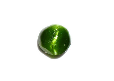 0.89 Cts_Wow !! Amazing Hot Sale Price_100 % Natural Kornerupine Cat's Eye