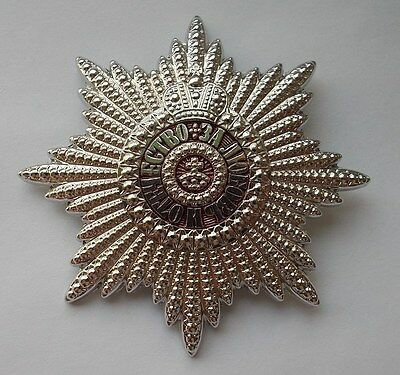 Breast Star St. Catherine Russian Empire copy
