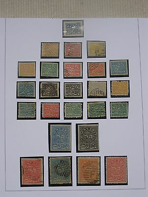 Indian states stamps -FARIDKOT - 2 pages of issues, all in mounts
