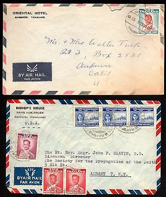 THAILAND 1930's-80's FIVE ITEMS TWO AIR MAIL COVERS & TWO POST CARDS TO US