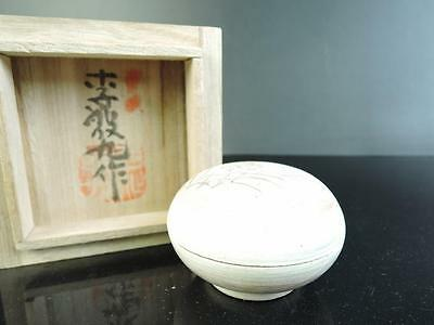 E7412:Korean White glaze Grass sculpture INCENSE CONTAINER,auto w/signed box