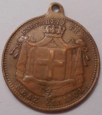Greece,Greek Commemorative Medal for New Greece (1921-22) With Constantinos XII.