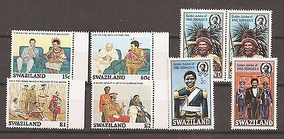 Swaziland 1989 Kings Birthday + 1971 Jubilee stamps Mint Never Hinged w8877
