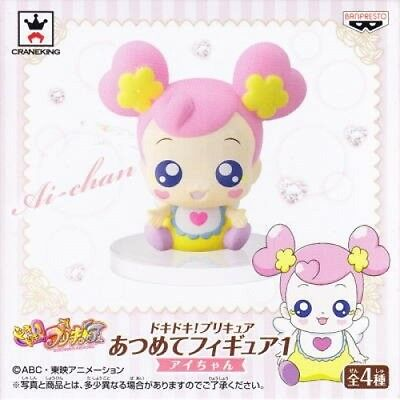 Pounding! Gathered Pretty Cure Figur 1 [D.] Ai-Chan (Japan Import)