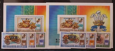Niger 1982 Royal Baby Perf and Imperf Sets and Mini Sheets MNH Diana
