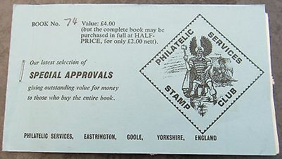 Philatelic Services Stamp Club Book No. 74 Special Approvals 64 Stamps