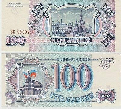 Russia  100 Rubles  1993  P-254   Unc  Banknote  Europe