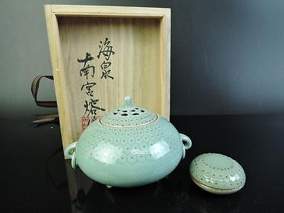 E7590: Korean Goryeo celadon Turtle pattern INCENSE BURNER&CONTAINER 2pcs