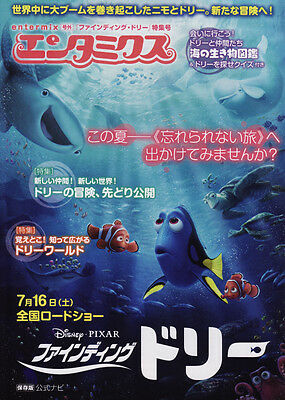 FINDING DORY-2016-multipages Japanese Movie Chirashi flyer(mini poster)