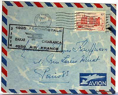 Lettre  AOF AEROPOSTALE AIR FRANCE DAKAR CASA PARIS 1950    AV78