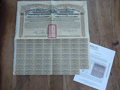 China, Gold Loan of the Government of the Province of Petchili 1913 + PASS-CO