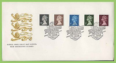 G.B. 1988 4 Harrison and 1p coil definitives on Royal Mail First Day Cover, York