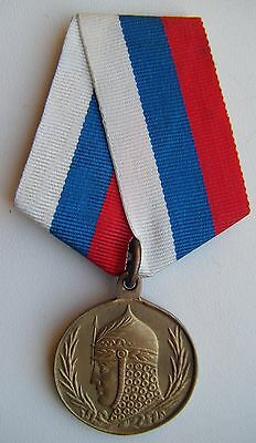 """1917 Imperial Russian Medal """"freedom Fighters"""" Copy"""