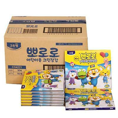 Pororo Sanitary Gloves (30 P X 50 EA) Cute Character Kids Korean Product Safety