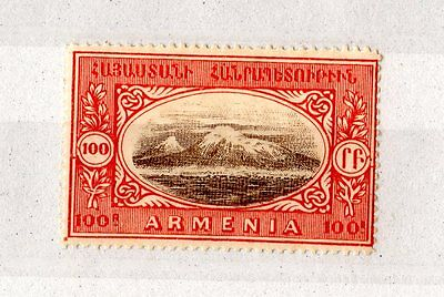 Armenia 1920 100 Drams Mint MNH X5186