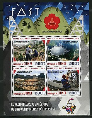 GUINEA  2017  FAST SYPHERICAL 500m OVERTURE RADIOTELESCOPE SHEET MINT