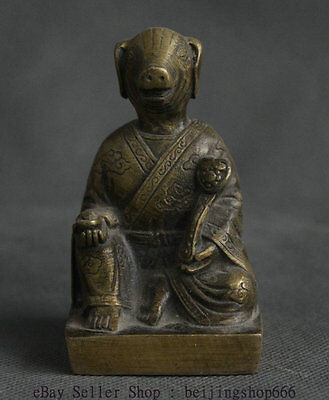 8CM Marked Chinese Bronze Qing Dynasty Feng Shui Seat Pig Ruyi Wealth Statue