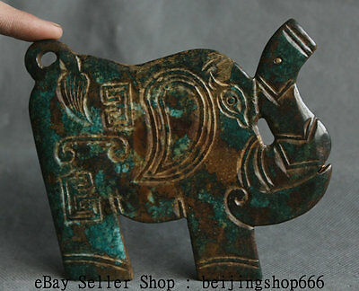 """6"""" China Chinese Old Green Jade Carving Palace elephant Animal Sculpture Statue"""