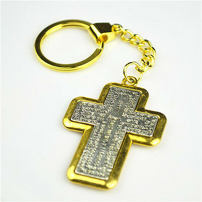 Ant.Silver & Gold Plated Religious Cross Pendant Keyring For Protecting Us
