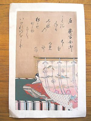 "Antique Vtg Chinese/japanese Woodblock Print~Beauty Behind Curtain~Signed~14""x9"""