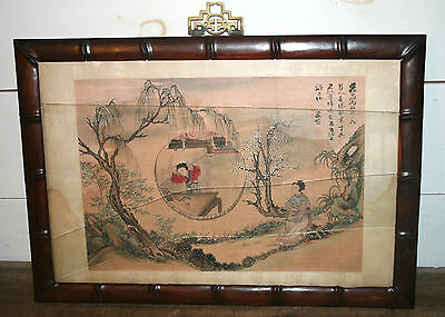 ANTIQUE Chinese Painting on Silk LANDSCAPE SIGNED Carved BAMBOO WOOD FRAME #4