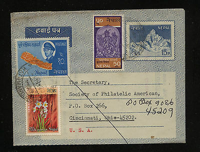 Nepal  uprated  air letter sheet  to US          KL0226