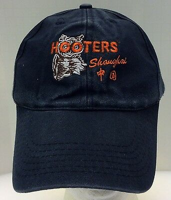 Hooters Wings Shanghai China Baseball Cap Hat Blue Men's OSFA