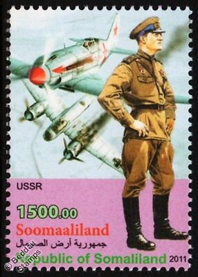 WWII Russian Air Force Lt. Officer Uniform Stamp / MiG-3 vs. Ju-88 Aircraft