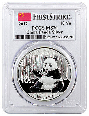 2017 China 10 Yuan 30g Silver Panda PCGS MS70 FS (China Flag Label) SKU43862