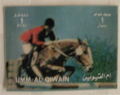 3D UMM-AL-QIWAIN 4 Vinyl Air Mail Stamps Athletes Horse/Hockey/Runners MINT
