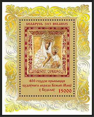 Stamp of BELARUS BIELORUSSIE 2013 Miraculous icon  Mother of God in Budslau 400