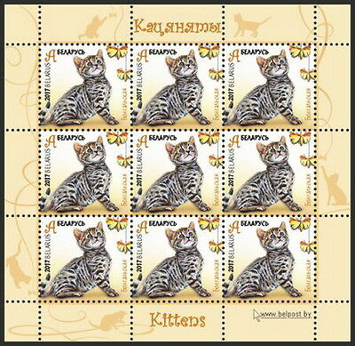 Belarus. 2017 Children philately. Kittens. 4 Klb