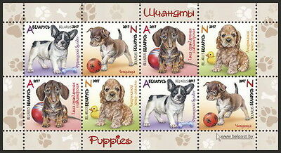 Belarus. 2017 Children philately. Рuppies. Klb of 2 sets