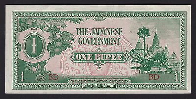 Burma - Japan occupation WWII Banknote One Rupee 1942 P-14b Block Letters BD